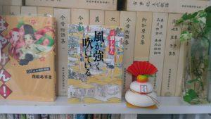 教室アルファの本棚