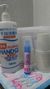 教室アルファで手洗いとうがい